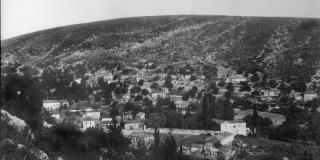 Προσεισμική άποψη των Βλαχάτων. Η φωτογραφία είναι από το αρχείο της οικογένειας Αννίνου - Καβαλλιεράτου.