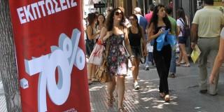 Από τις 15 Ιουλίου μέχρι και τις 31 Αυγούστου θα διαρκέσουν φέτος οι θερινές εκπτώσεις στα εμπορικά καταστήματα