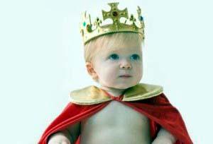 Πριγκηπικό βρέφος