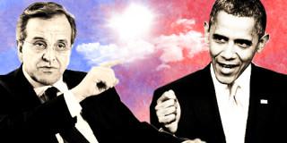 Συνάντηση Ομπάμα - Σαμαρά