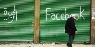 Το ίντερνετ για όλους ως ανθρώπινο δικαίωμα;