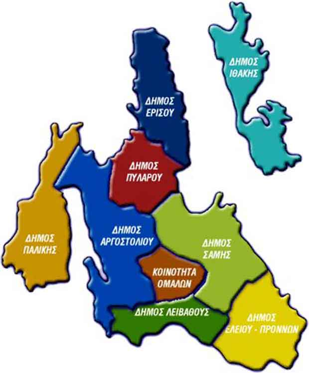 Δήμοι Κεφαλονιάς