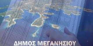 Δήμος Μεγανησίου
