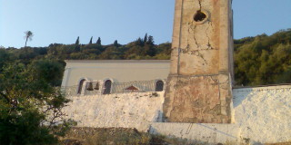 Το πανηγύρι του Σωτήρος στα Φερεντινάτα