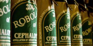 Ρομπόλα