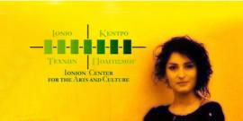 Η Banu İnanç Uyan Dur στο Ιόνιο Κέντρο Τεχνών και Πολιτισμού