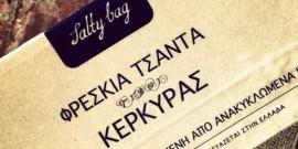 """""""Αλμυρές"""" τσάντες… απο τη Κέρκυρα"""