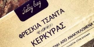 ῾῾Αλμυρές῾῾ τσάντες... απο τη Κέρκυρα