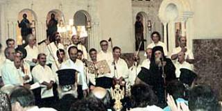 H Eκκλησιαστική μουσική στην Κεφαλονιά