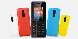 Αυτα είναι τα 2 κινήτα Nokia με Dual sim και τιμή 29 $