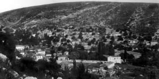 Παλιά Βλαχάτα Σάμης
