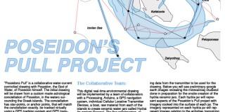 Η έλξη του Ποσειδώνα στο Ιόνιο Κέντρο τεχνών και πολιτισμού