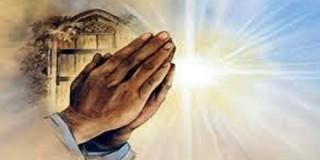 Προσευχή