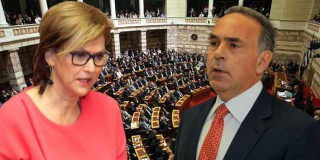 Ρεπούση - Αρβανιτόπουλος