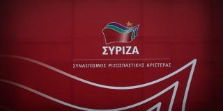 ΣΥΡΙΖΑ Κεφαλονιάς-Ιθάκης