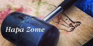 Το εργαστήριο Hapa Zome στο Βοτανικό Κήπο Κεφαλονιάς