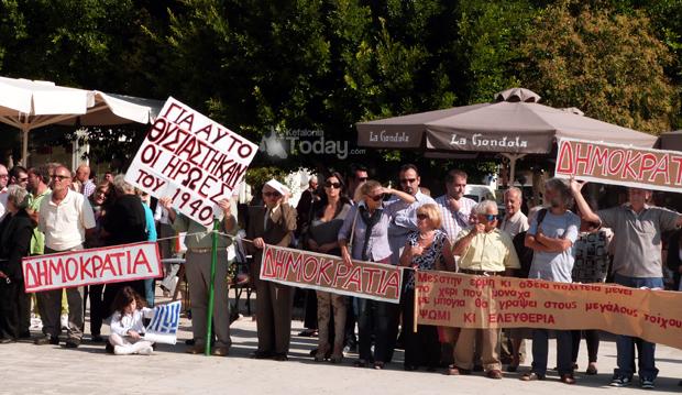 Διαμαρτυρίες