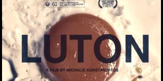 Luton του Μιχάλη Κωνσταντάτου (2013)