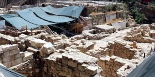 Μια Αρχαία ελληνική κατάρα 1700 ετών