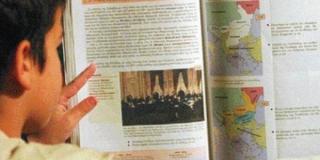 Βιβλίο Ιστορίας