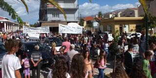 Μαθητικό συλλαλητήριο