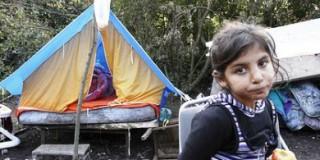 Καταυλισμοί Ρομά