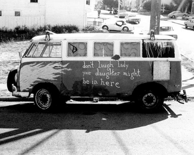 Φορτηγάκι Βαν