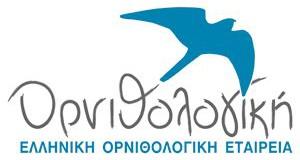 Παρατήρηση πουλιών στο Πάρκο «Αντώνης Τρίτσης»