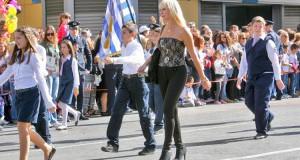 Δασκάλα σε παρέλαση