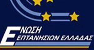 Ένωση Επτανησίων Ελλάδας