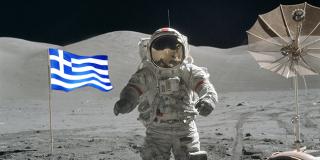 Αυτή είναι η επένδυση της Ελλάδας στη διαστημική τεχνολογία