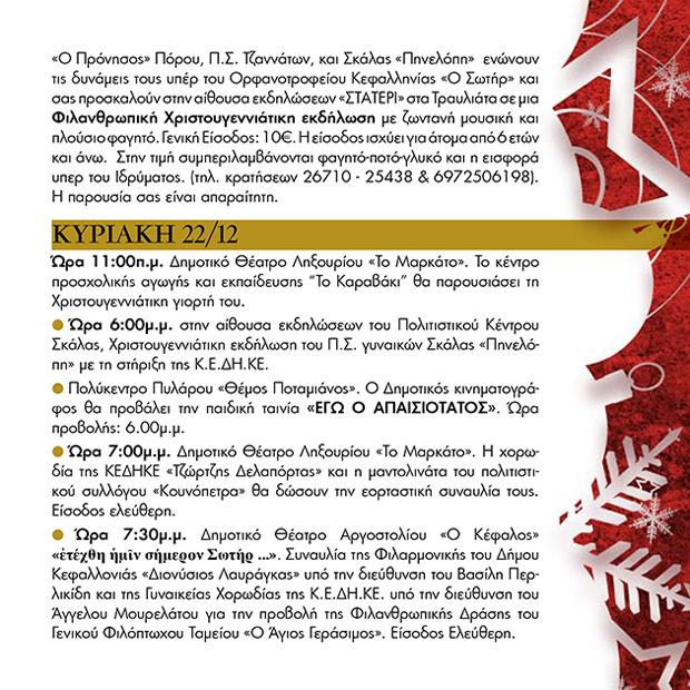 KEDHKE 12sel final-5