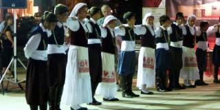 Χορευτικό