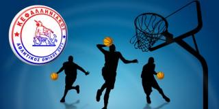 Φιλανθρωπικό εορταστικό Τουρνουά Μπάσκετ