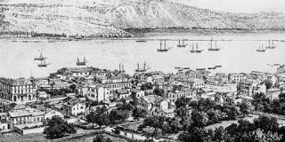 Η Κεφαληνιακή ναυτιλία στα βάθη των αιωνών