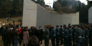 Συμμετοχή Δήμου Κεφαλονιάς στις Επετειακές Εκδηλώσεις Μνήμης, για τα 70 χρόνια από το Καλαβρυτινό Ολοκαύτωμα