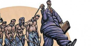 Σκλάβοι