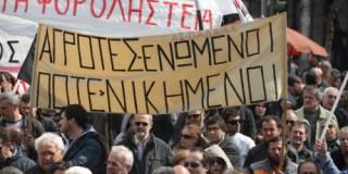 Συλλαλητήριο  αγροκτηνοτρόφων  στο Σύνταγμα