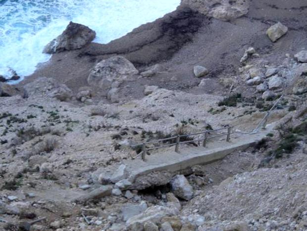 Πλατιά Άμμος
