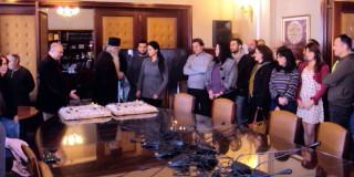 Κοπή πίτας στην Π.Ε Κεφαλληνίας