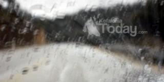 Διαδρομή με βροχή