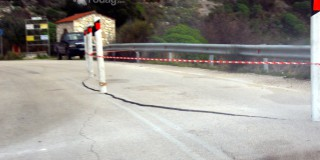 Καταστροφές - Σεισμός