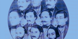 Η οικογένεια Μαζαράκη και οι Μπαλτσαβιάδες