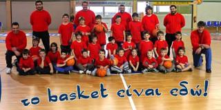 Κεφαλληνιακός Αθλητικός Όμιλος