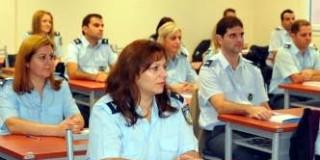 Αστυνομική Ακαδημία