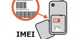 IMEI κινητού τηλεφώνου