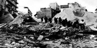 Σεισμός Καλαμάτα