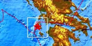 Σεισμός 5,7 R