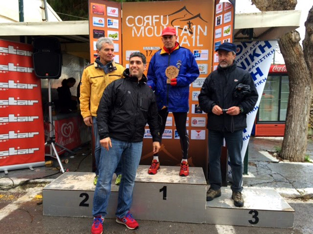 Corfu mantain trail 2014