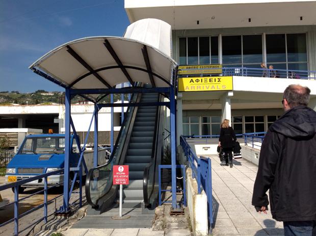 Αεροδρόμιο Κεφαλονιάς